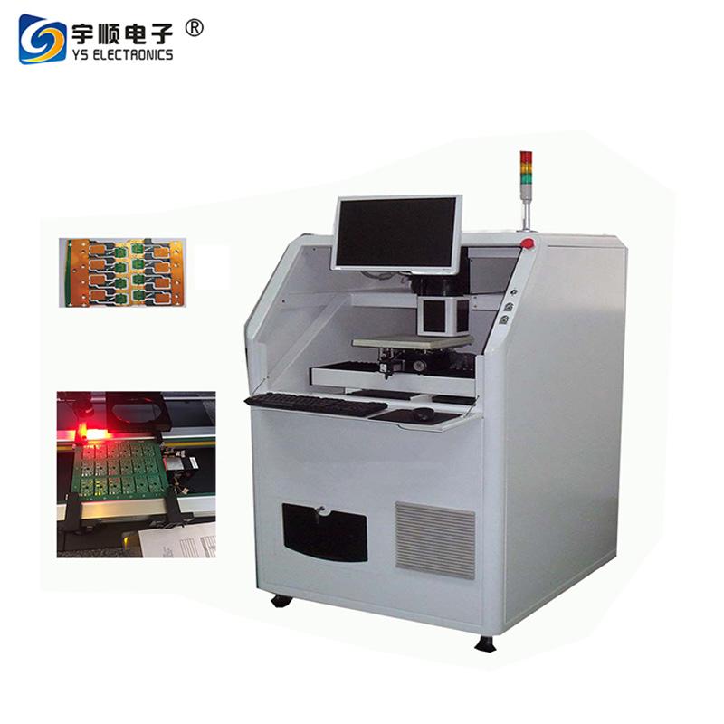 PCB激光分板机